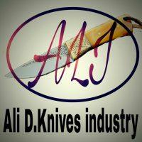Ali D.Knives industry
