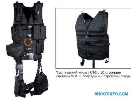 Полная тактическая разгрузка UTG Leapers черный (10 предметов)1