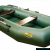 Надувная гребная лодка Гелиос-30 (пвх)
