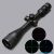 Carl ZEISS 4-14x40 AOMC Tactical Riflescope