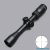 Carl ZEISS 2-7X32 Tactical Riflescope Adjustment 3