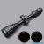 Оптический прицел Carl ZEISS 3-9X40 Riflescope