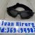Сетчатые защитные очки