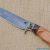 Нож булат