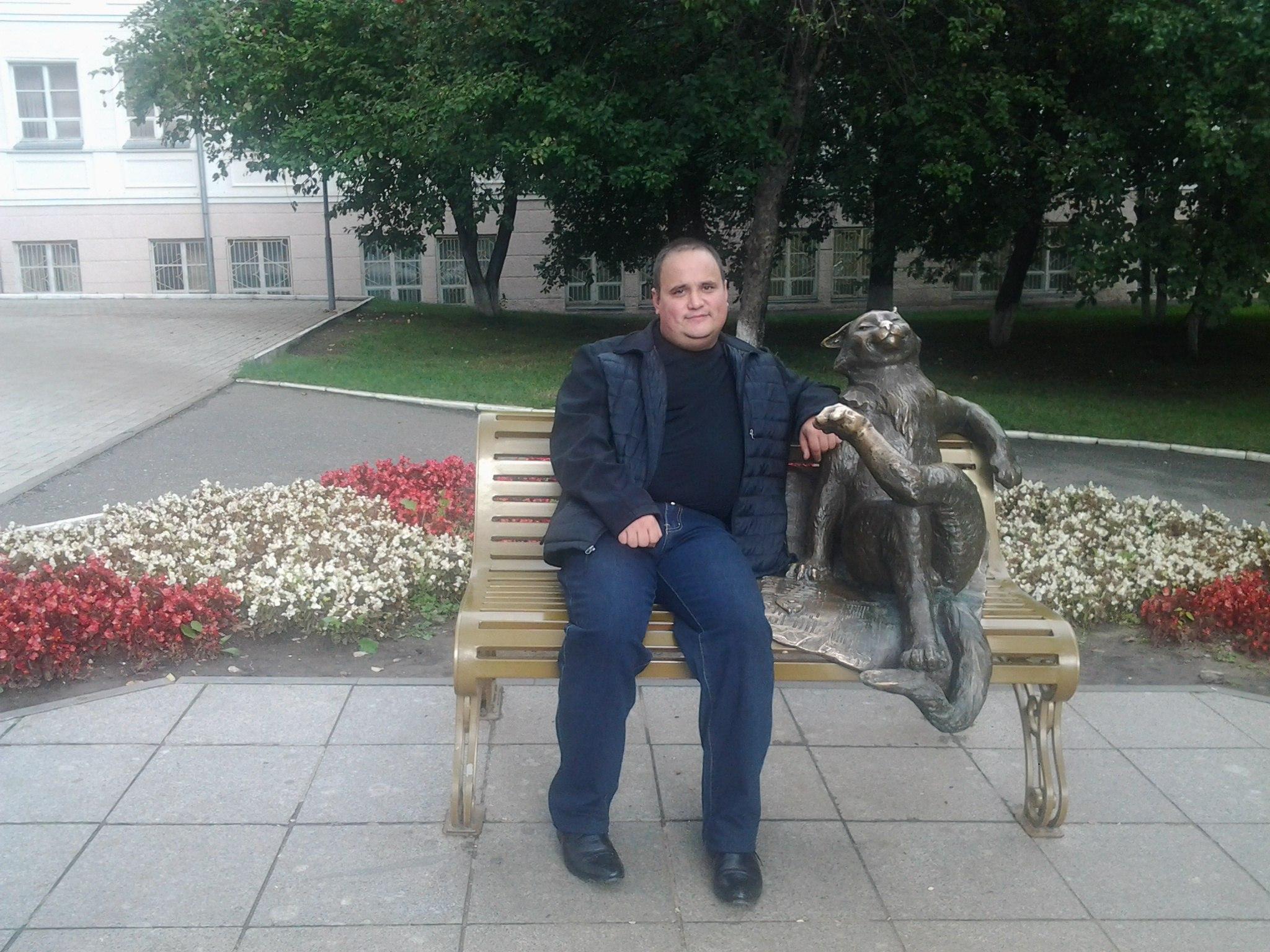 Иван Рабий