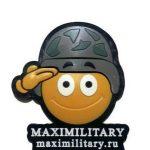 maximilitary