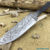 Beautiful blade for a knife made of laminated Damascus, 100% handmade - # 2 (produced in Russia)