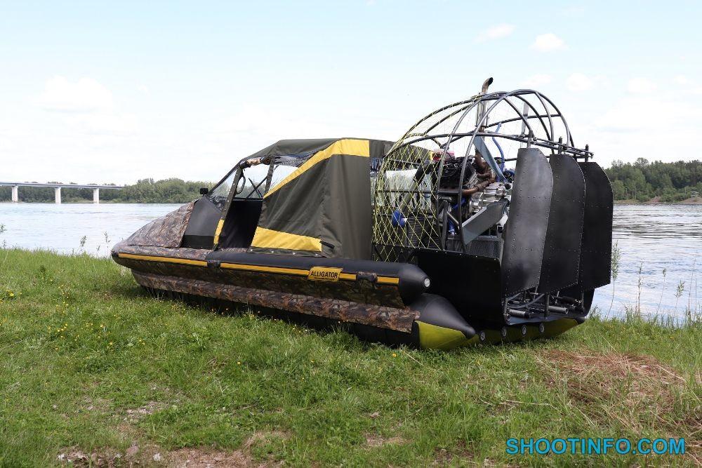 Аэролодка ALLIGATOR 650-2