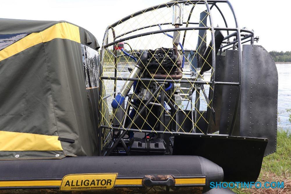 Аэролодка ALLIGATOR 650