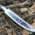 Beautiful blade for Yakut knife made of forged steel, 100% handmade - # 21 (Production in Russia)