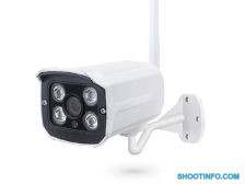 IP WiFi камера улица
