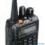 Радиостанция_EVX-530_Vertex__5_
