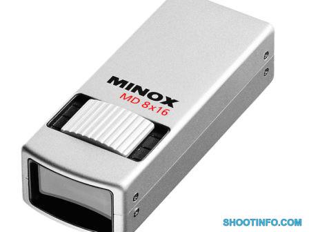 Монокуряр_MD_8x16_Minox