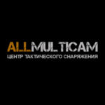 Allmulticam Центр тактической экипировки