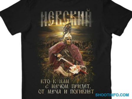 Футболка_Александр_Невский3