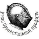 Екатерина Лавренова