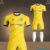 Áo Bóng Đá Chelsea 2022 Mới Nhất Được Hé Lộ
